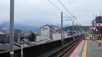 Enmachi Station